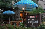 伊豆 伊豆高原 観光 食事 グルメ イタリアンレストラン デルフィーノ Delfino