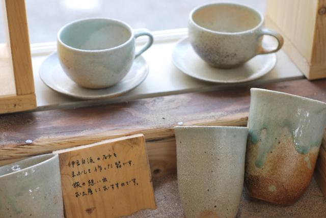 伊豆 伊豆高原 陶芸 ギャラリー