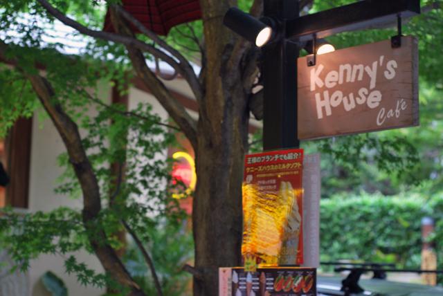 伊豆 伊豆高原 グルメ 食事 ケニーズハウス ソフトクリーム